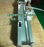 不鏽鋼鋼釦機 打扣機