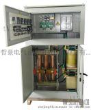 哲景供应 SBW-SG-250KVA 稳压变压一体机