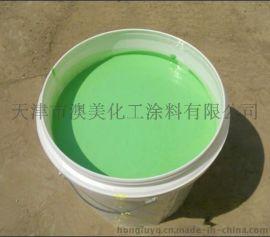 改性环氧防腐油漆成分大曝光