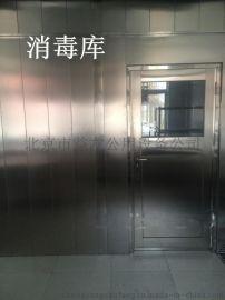 北京益友Y50热风消毒库 食用餐具消毒**
