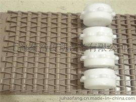 義大利產的雷吉納UP820塑料鏈板