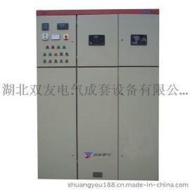 高压软启动控制柜