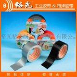 裕光4701 50mm*25m多功能單面布基膠帶