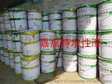 嘉啓特水性工業漆銷售