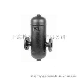 直销 汽水分离器 铸钢AS旋风式汽水分离器 AS旋风油水分离器批发