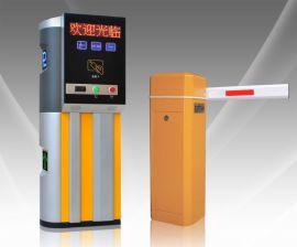 KL-804智能物流园IC刷卡停车场系统道闸