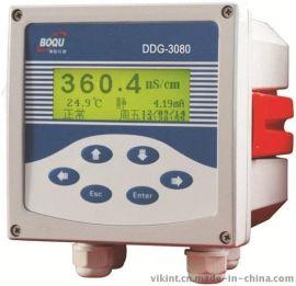 博取厂家直销DDG-3080型工业电导率全中文菜单操作铸铝壳带温补在线式电导率检测分析仪
