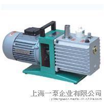 上海一泵2XZ-0.5双级旋片式真空泵