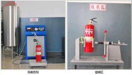 北京石景山灭火器