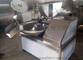 优质125型斩拌机 大型斩拌机  高速斩拌机 自动斩拌机