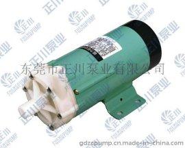 广东MP磁力泵厂家 | 加药泵MD-30R |  MD/MP微型磁力驱动循环泵