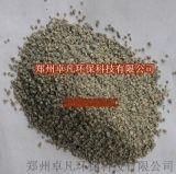 麦饭石滤料在水处理中的作用|河南麦饭石生产厂家