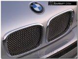高档汽车装饰网|汽车进气格栅网美观大气