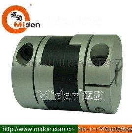 迈动MD5-J63十字滑块伺服联轴器