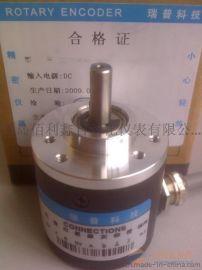 山东厂家超低价格供应瑞普脉冲信号输出增量式旋转编码器
