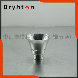 【伯敦】  铝制2寸直插反射罩_RE02013