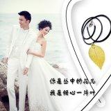 大座子DZZ-001金葉子 天然24K鍍金樹葉金葉子黃金葉子新款女毛衣鏈項鍊 直銷會銷禮品