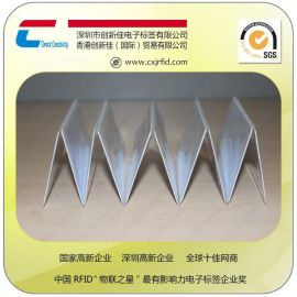 ISO15693协议白卡促销,I-CODE SLI白卡价格,智能卡厂家
