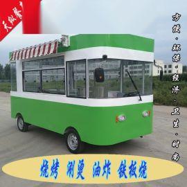 山东天纵多功能小吃车移动售货车电动餐车