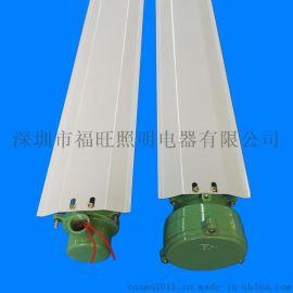深圳LED防爆荧光灯支架吸顶安装E27隔爆型防爆灯节能低价现货