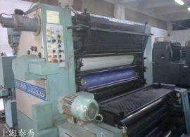 印刷机喷漆翻新、印刷机表面油漆翻新