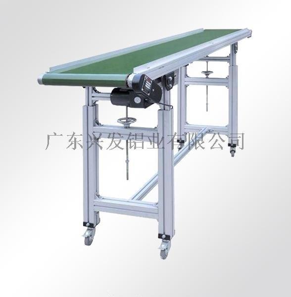 供应模组滑铝材 倍速链铝材 组装线铝材 机械手铝材