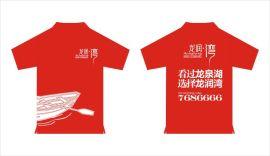 郑州T恤衫定做厂家短袖T恤衫印字广告衫设计印花