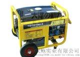 190A汽油发电电焊两用机自带电源