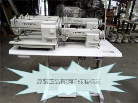 标准牌6-28型高速平车.电动针车 服装 窗帘 家庭缝高速喷油缝纫机