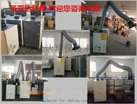 焊接环保设备供货商/晋城 车间焊接粉尘处理设备值得信赖