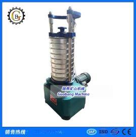 供应实验室标准振动筛(SDB-200)_实验筛分设备,实验标准筛