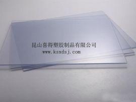 喜得PVC透明板 PVC塑料板