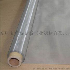304不锈钢丝网 用于食品行业过滤