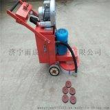 环氧地坪打磨机 地坪磨地机 供应研磨机