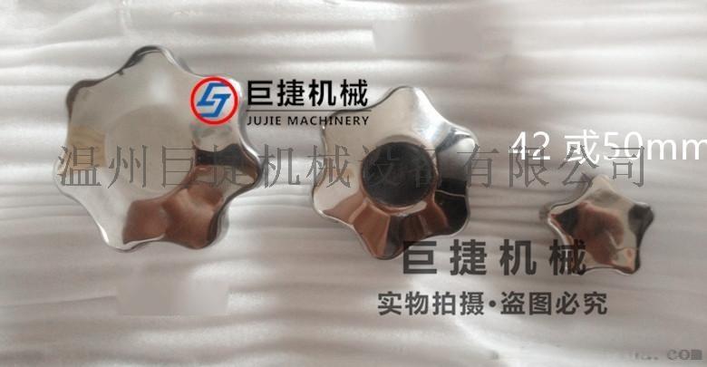 耐压人孔配件,梅花手轮 不锈钢梅花手轮