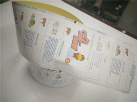 深圳实体厂家供应彩色卷筒不干胶印刷 日化用铜版纸不干胶印刷