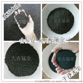 大吉猛业 优质锰砂滤料 行业标准锰砂 厂家直销