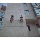 惠州惠城专业高空外墙清洗价格咨询服务电话