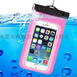 PVC运动手机防水袋漂流防水收纳袋