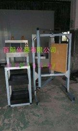 櫃門鉸鏈耐久性試驗機