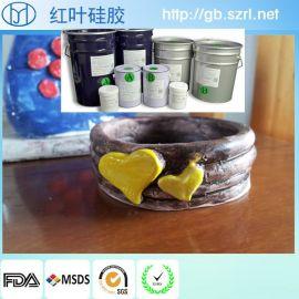 烟灰缸模具硅胶可耐高温硅胶