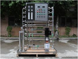 2T/H全不锈钢纯净水设备,RO全不锈钢设备,厂家直销