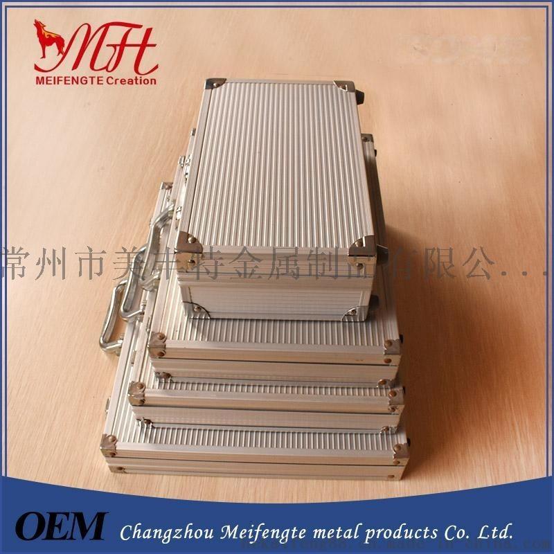 常州鋁箱  優質鋁合金工具箱  廠家直銷