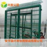 河道水库护栏网,雄安新区小区护栏网,唐山景区护栏网