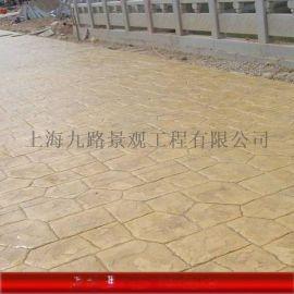 江苏 太仓市 艺术地面 艺术压花地坪