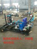 興安盟取暖機組,興安盟智慧換熱設備