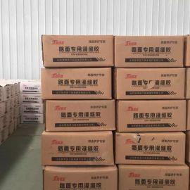 潍坊寿光路面灌缝胶生产厂家合作昌源市政