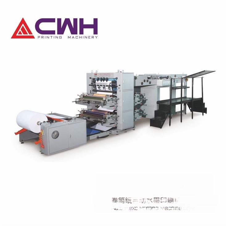 东莞长和兴,卷筒纸自动水墨印刷机AFP-1060