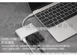 Type-C轉VGA+USB3.0+充電 轉換器轉接器