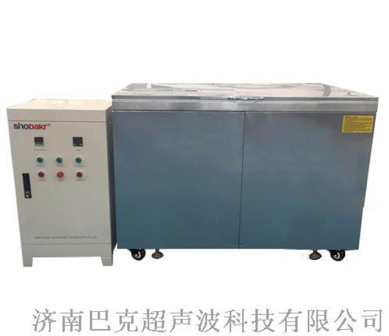 BK-3600A(B)型超声波清洗机